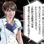 20120319 さっか~選手松井大輔ドキュメンタリーDVD 今井翼プロデュースにて【コネタ】