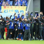 20141213 Emperor's Cup final G大阪×山形  THE TREBLE★★★Campione!! Gamba Osaka!PartⅢ つまり三冠獲った!の巻