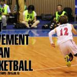 20150815 バスケットボール日本代表国際強化試合2015女子 日本代表×チャイニーズタイペイ代表 の巻