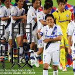 20150816【J1_2nd第7節】FC東京×ガンバ大阪 鬼門味スタ勝つまで死ねぬぬぬぬ  の巻