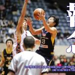 20160104【91st EMPEROR'S CUP ALL JAPAN 2016  QUARTER FINALS】リンク栃木ブレックス × 広島ドラゴンフライズ