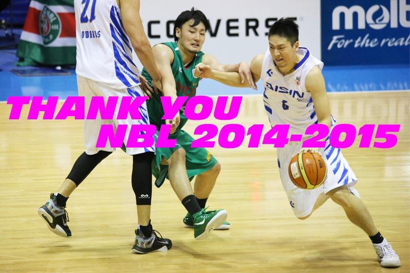 thankyou-nbl2014-2015