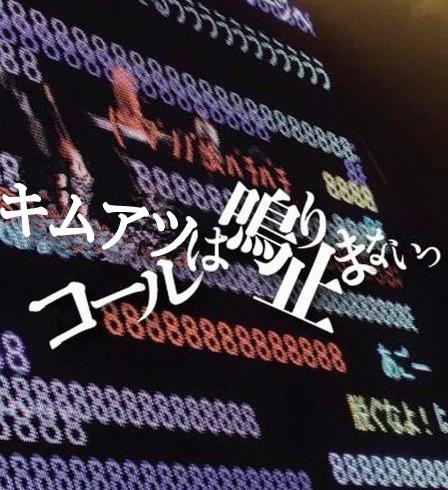 atsushi20120519