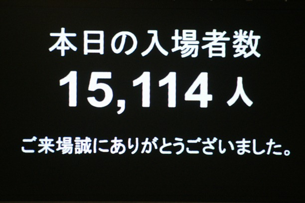 20120716013