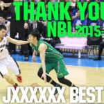THANK YOU!! NBL2015-2016!!! Jxxxxxxでよく見て頂いた写真ランキングBEST10発表!! の巻