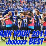 THANK YOU!! 2015!!! Jxxxxxxでよく見て頂いた写真ランキングBEST10発表!! の巻