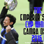 20160101 The 95th Emperor's Cup final  浦和レッズ×ガンバ大阪  天皇杯連覇☆ の巻