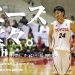 20160109【91st EMPEROR'S CUP ALL JAPAN 2016  SEMI FINALS】アイシンシーホース三河 × トヨタ自動車アルバルク東京