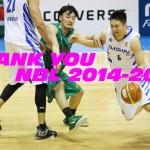 THANK YOU!! NBL2014-2015!!! Jxxxxxxでよく読まれた記事ランキングBEST10 の巻
